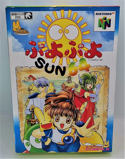 Puyo Puyo Sun for Nintendo N64