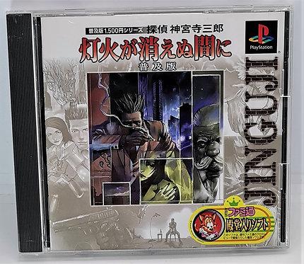 Tantei Jinguji Saburo for Sony PlayStation PS1