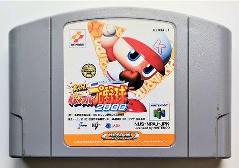 Jikkyou Powerful Pro Yakyuu 2000 for Nintendo N64