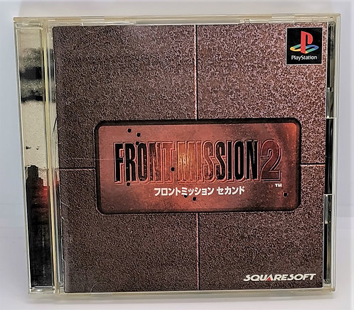 Front Mission 2 for Sony PlayStation PS1