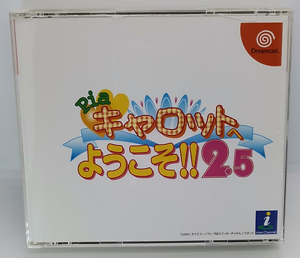 Pia Carrot he Youkoso!! 2.5 for Sega Dreamcast