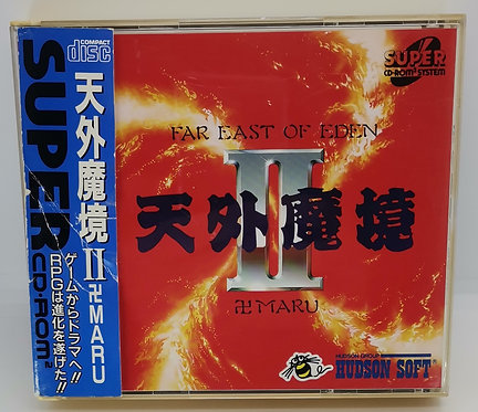 Far East of Eden II (2): Manji Maru for PC Engine Super CD-ROM²