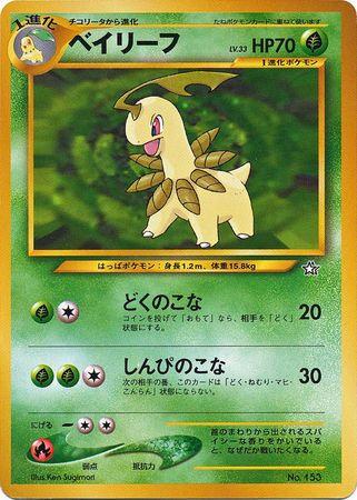 POKEMON Single Card Neo Genesis Japanese Promo No. 153 - Bayleef