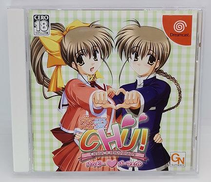 Renai Chu! Happy Perfect for Sega Dreamcast
