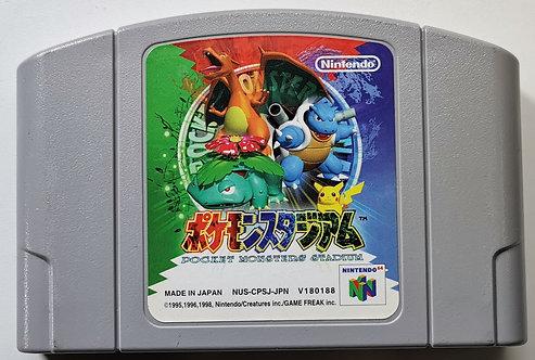 Pokemon Stadium for Nintendo N64