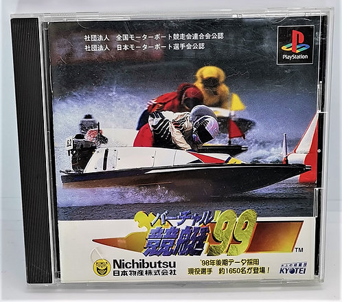 Virtual Kyotei '99 for Sony PlayStation PS1