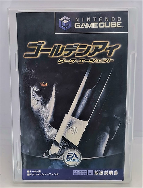 GoldenEye: Dark Agent for Nintendo GameCube