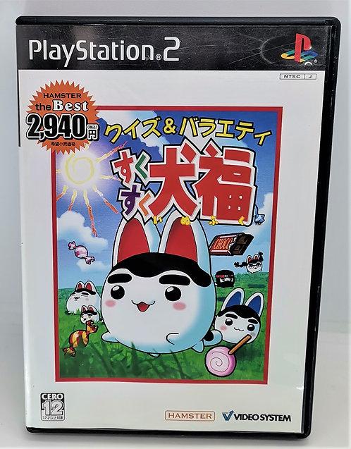 SukuSuku Inufuku for Sony PlayStation 2 PS2