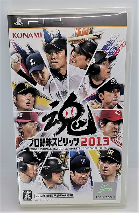 Professional Baseball Spirits 2013 for Sony PlayStation Portable PSP