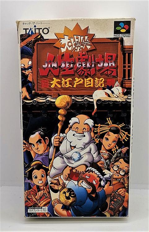Daibakushou: Jinsei Gekijou for Nintendo Super Famicom