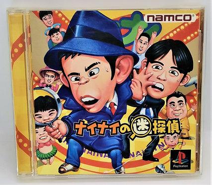 Nainai No Mei-Tantei for Sony PlayStation PS1