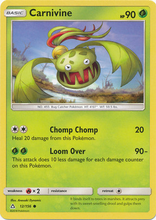 POKEMON Single Card SM - ULTRA PRISM - 012/156 : Carnivine