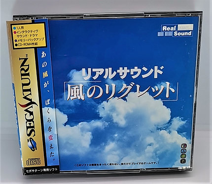 Real Sound: Kaze no Regret for Sega Saturn