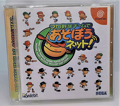 Pro Yakyuu Team de Asobou Net! for Sega Dreamcast