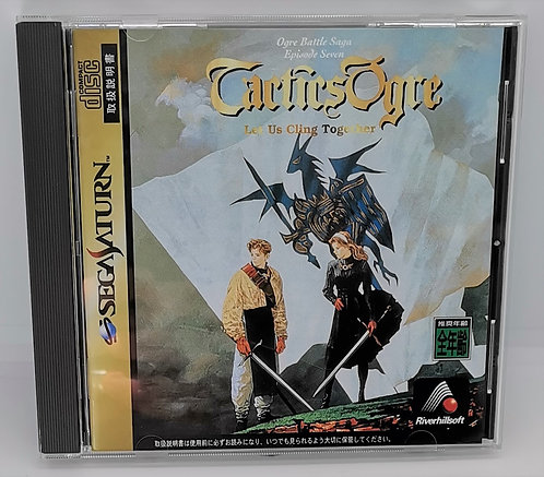 Tactics Ogre: Let Us Cling Together for Sega Saturn