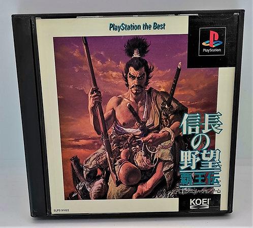 Nobunaga no Yabou - Haouden for Sony PlayStation PS1