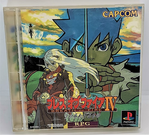 Breath of Fire IV for Sony PlayStation PS1