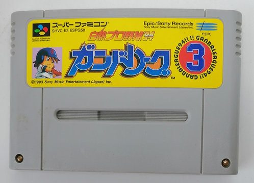 Hakunetsu Pro Yakyuu '94 Ganba League 3 for Nintendo Super Famicom
