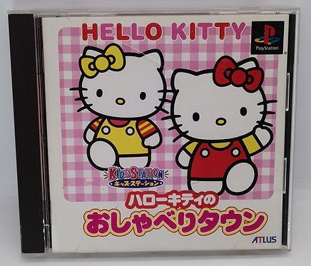 Kids Station - Hello Kitty no Oshaberi Town for Sony PlayStation 1 PS1