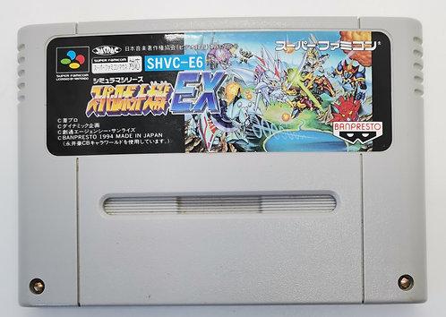 Super Robot Taisen EX for Nintendo Super Famicom