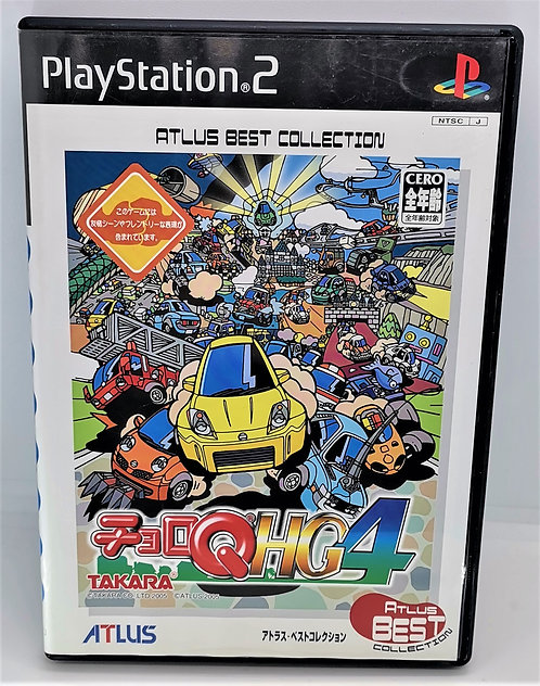 Choro Q - HG 4 for Sony PlayStation 2 PS2