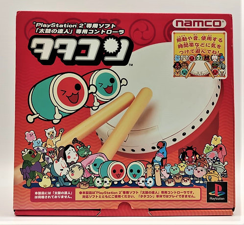 Taiko No Tatsujin Drum Controller for Sony PlayStation 2 PS2