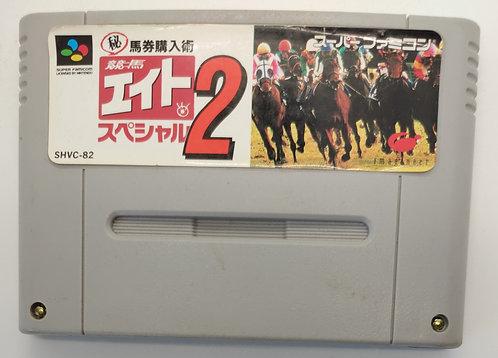 Keiba Eight Special 2 for Nintendo Super Famicom