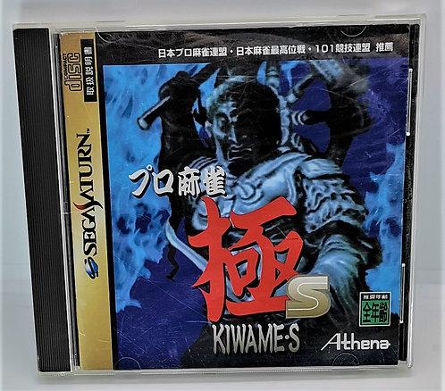 Pro Mahjong Kiwame S for Sega Saturn