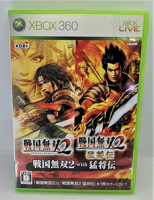 Sengoku Musou 2 with Moushouden for Microsoft Xbox 360