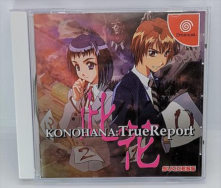 Konohana: True Report for Sega Dreamcast