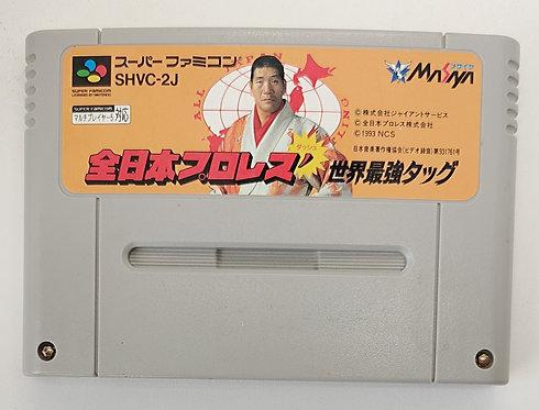 Zen Nippon Pro-Wrestling Dash for Nintendo Super Famicom