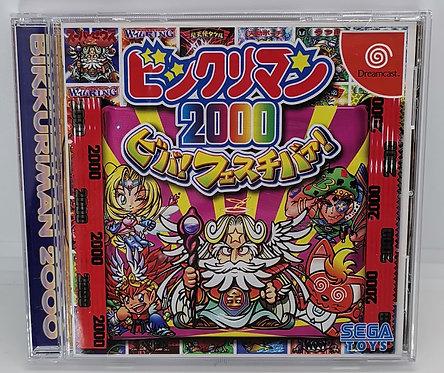 Bikkuriman 2000: Viva! Festival! for Sega Dreamcast