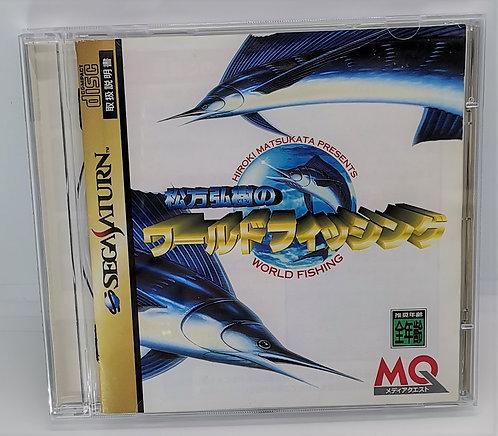 Matsukata Hiroki no World Fishing for Sega Saturn