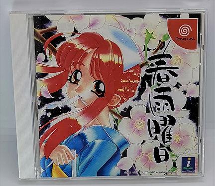 Harusame Youbi for Sega Dreamcast