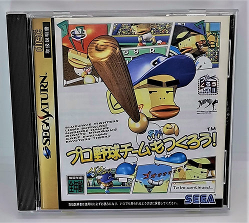 Let's Make a Pro Baseball Team for Sega Saturn