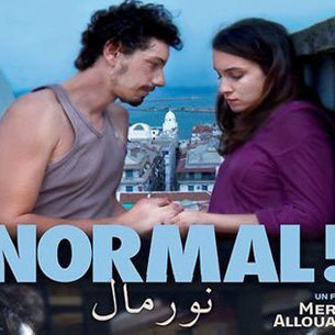 BANDE ANNONCE NORMAL !