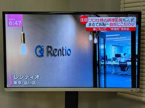 【掲載情報】日本テレビ『news every.』に出演しました