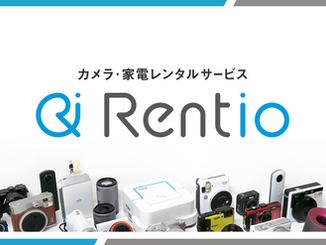 【お知らせ】カメラ・家電のレンタルサービス「Rentio」を運営するレンティオ株式会社が創立5周年を迎えました
