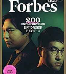 ForbesJAPAN 1月号に代表 三輪の対談が掲載されました