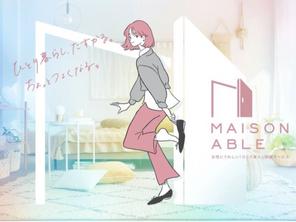【プレスリリース】家電レンタルサービスRentioがエイブルと提携。ひとり暮らし女性応援ブランド『MAISON ABLE』でサービス特典を提供開始!