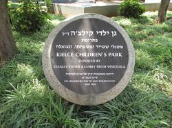 800px-Kielce_Children's_memorial_park_in_Neve_Ofer,_Tel_Aviv.jpg