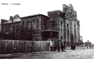 synagoogueבית הכנסת.jpg