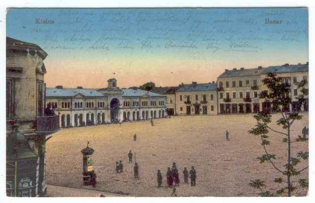 כיכר השוק בעיר, שנות ה 20 bazar square.jpg