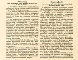 German law to creat getto in Kielce