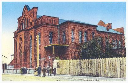 בית הכנסת המרכזי בקילצה