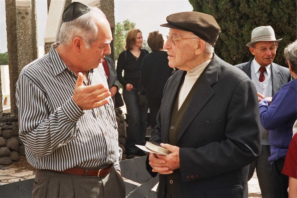 R.Blumenfeld & Y.Kotlitski רפאל הלומנפלד עם יעקב קוטליצקי.jpg