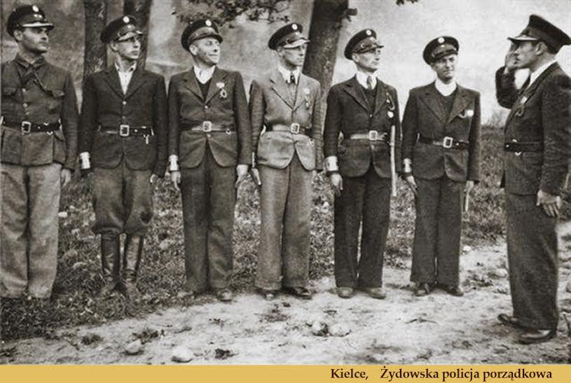 Jewish Police