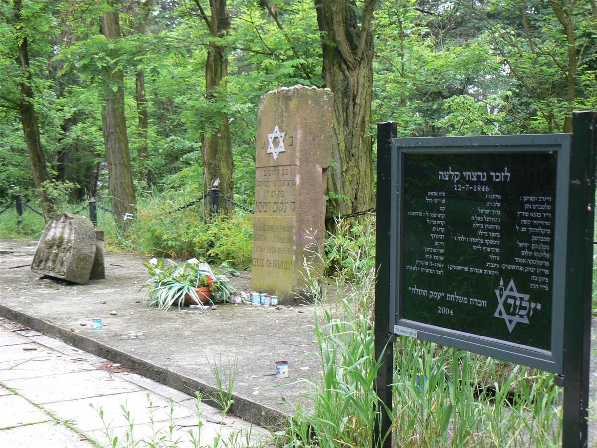 pogrom victims graveקבר  אחים לנרצחי הפוגרום.jpg