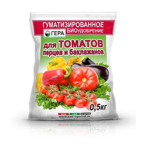 """Гуматизированное Биоудобрение  """"Для томатов и перцев"""""""