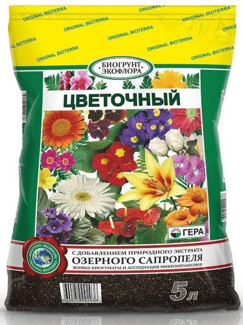 """Биогрунт """"Цветочный"""""""